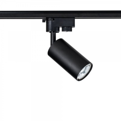 Track Lighting TR002-1-GU10-B