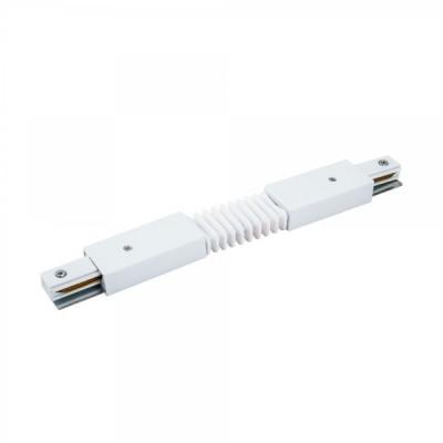 Track Lighting Accessory TRA001CF-11W