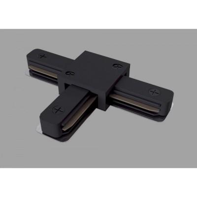 Track Lighting Accessory TRA001CT-11B